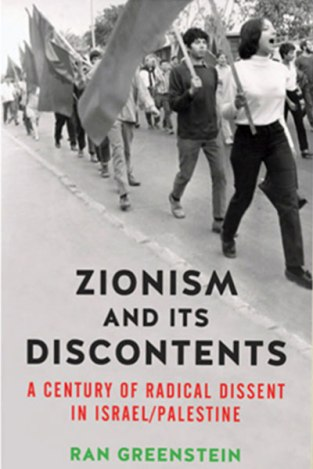 book-review-Zionism-And-Its-Discontents